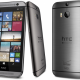 Чехол HTC Dot View для HTC One for Windows в действии (Видео)