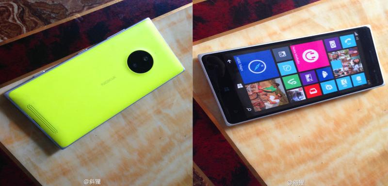 Lumia_830_2