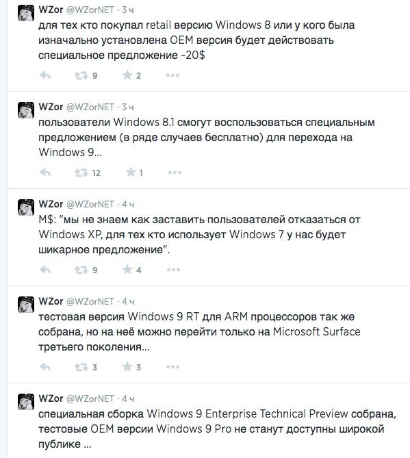 Windows 9 Wzor