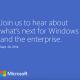 Официально: Windows 9будет представлена 30сентября