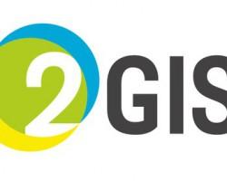 Разработчикам: вакансия 2ГИС в Новосибирске