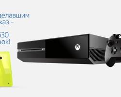 В N-Store открыт предзаказ на Xbox One, Nokia Lumia 630 в подарок