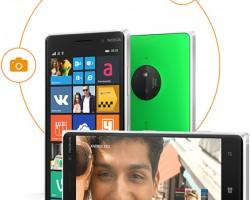 Акция: флип-кейс в подарок за предзаказ Lumia 830 в «Связном»