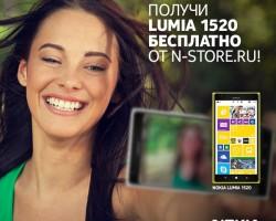 Выигрывайте призы от Nokia до самого Нового года!