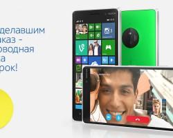Nokia Lumia 830, 735, 730 уже доступны для предзаказа