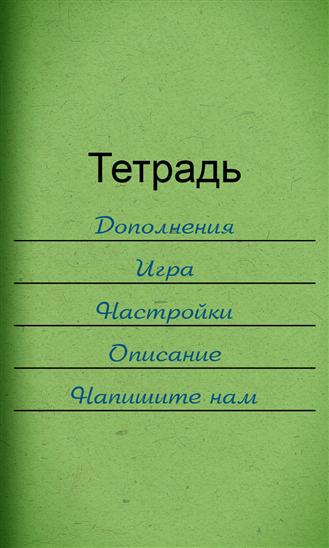 gramotey1