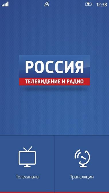 тв смотреть россия 2: