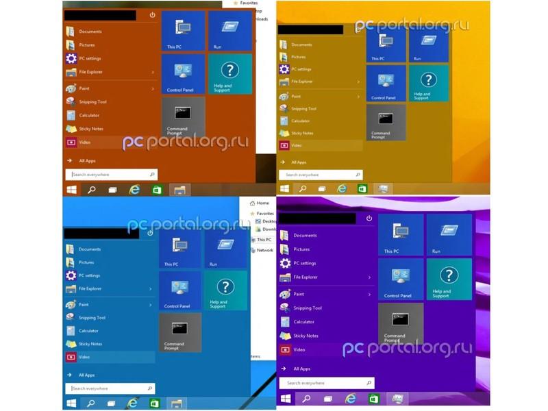 windows-9-start (4)