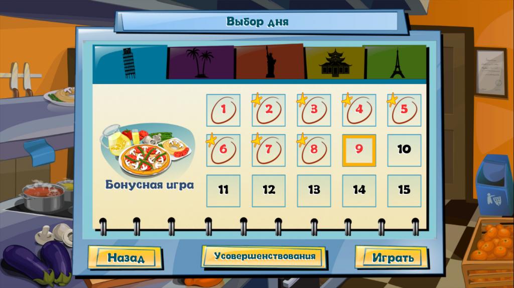 Снимок экрана (17)