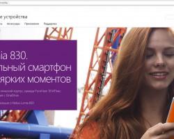 Сайт Nokia Россия переехал в мобильный раздел веб-портала Microsoft
