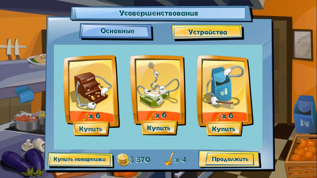 Снимок экрана (21)