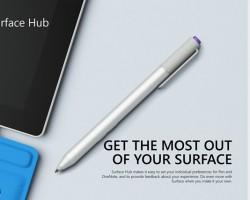 Surface Hub — приложение для калибровки и настройки Surface Pro 3