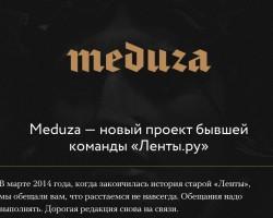 Проект «Meduza» выпустит приложение для Windows Phone. Нужен разработчик!
