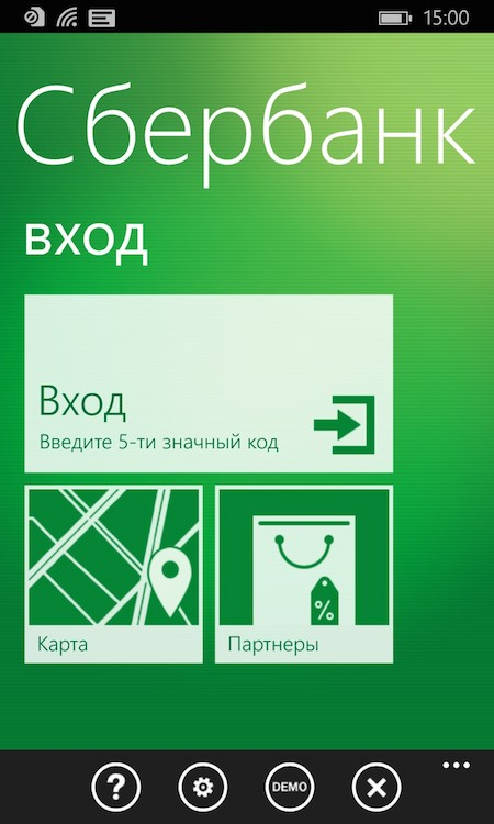 Сбербанк для Windows Phone