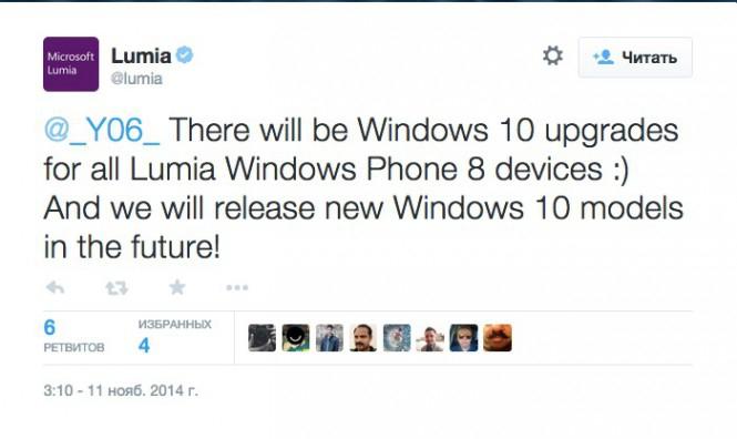 Обновление до Windows 10 получат все