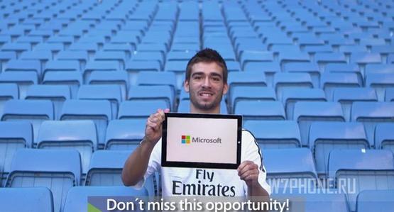 Microsoft и Реал Мадрид