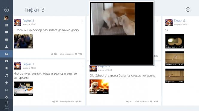 Снимок экрана (37)