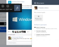 Приложение «ВКонтакте» для Windows 8.1/RT обзавелось новыми функциями