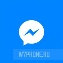 Facebook Messenger получило крупное обновление