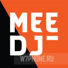 Приложение дня - MeeDJ