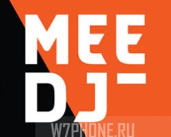 Приложение дня — MeeDJ