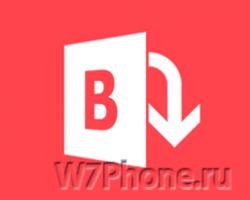 Обзор отличного приложения «ВКачай»