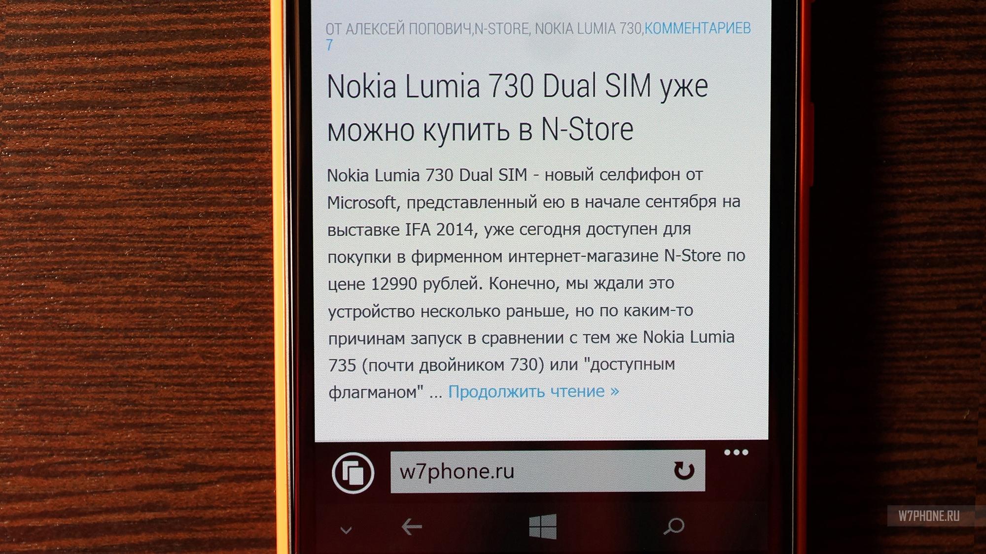 Приложение делать надписи на для андроид 90