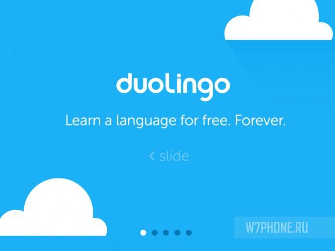 заставка Duolingo