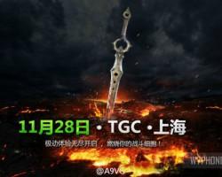 Анонсирован выход Infinity Blade на Xbox One