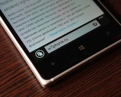 Обзор смартфона Nokia Lumia 830