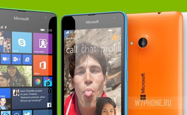 Lumia535-634x392
