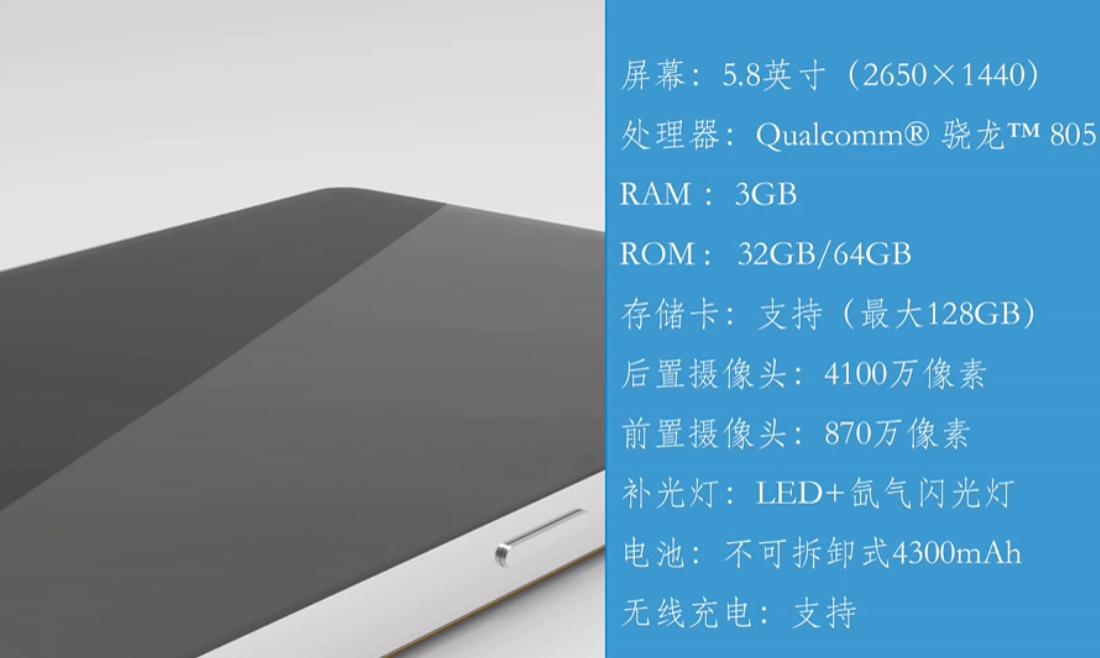 Microsoft-Lumia-1030-concept (1)