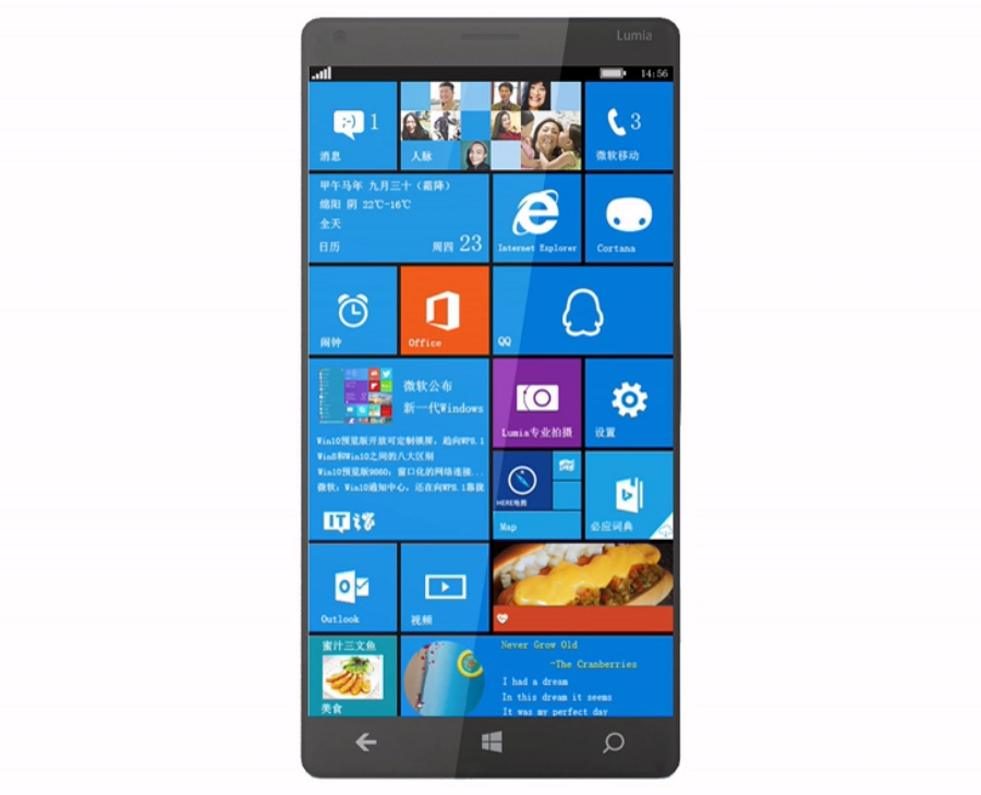 Microsoft-Lumia-1030-concept (5)