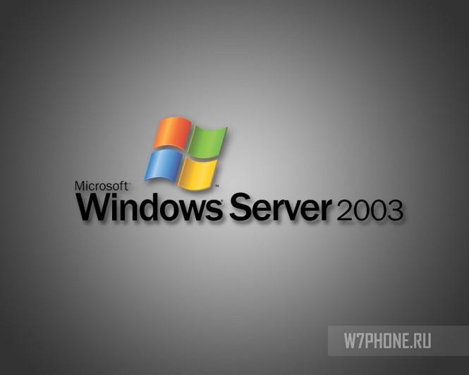 XXMS_2003Server