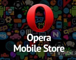 Opera Mobile Store будет использоваться на телефонах Nokia в качестве основного магазина приложений