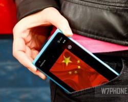 Microsoft заплатит Китаю $140 миллионов за уклонение от налогов