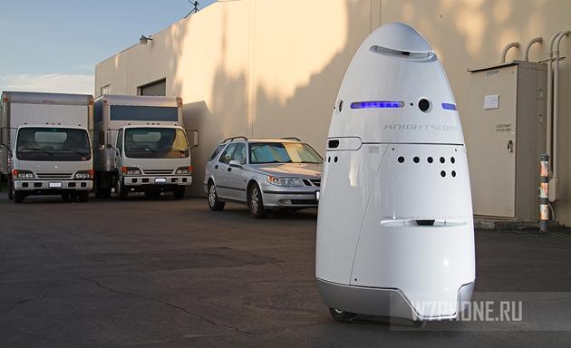 Роботы на страже кампуса Microsoft