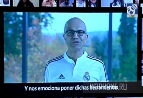 Сатья Наделла в футболке Реала