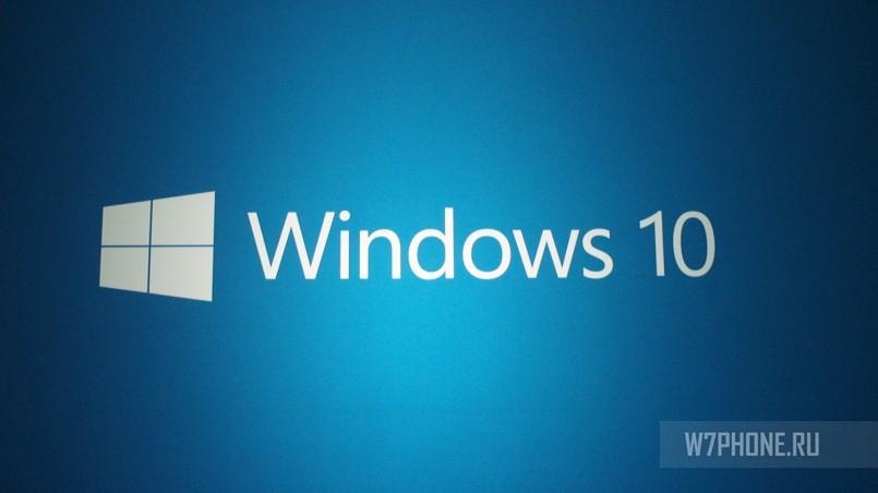 windows_10_0-805x452