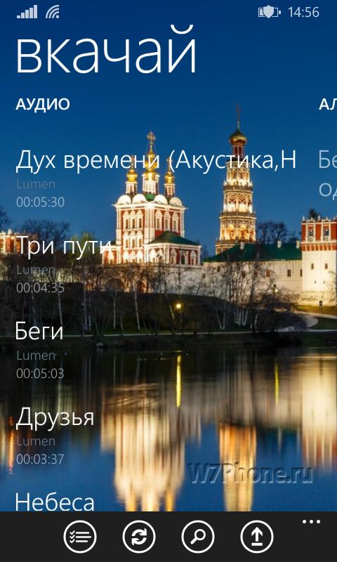 wp_ss_20141110_0001