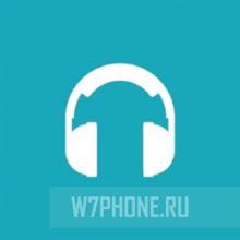 Приложение дня - OneMusic