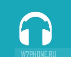 Приложение дня — OneMusic