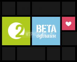 Обзор нового приложения 2ГИС для Windows Phone