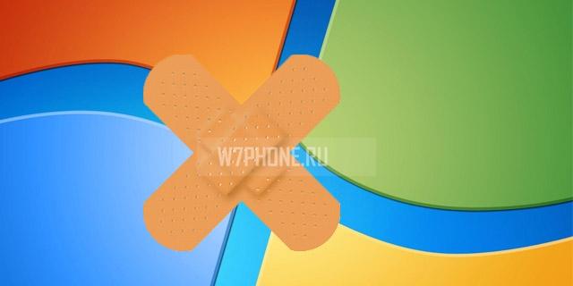 Microsoft прекратила тестировать свои обновления?