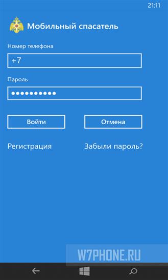 384335ee-8f49-4038-977d-b27ef59474de