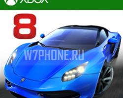 Игра «Asphalt8: Навзлет» получила интеграцию Xbox иновые автомобили
