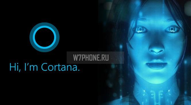 Cortana появится в Windows 10 в январе