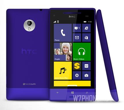HTC-8XT