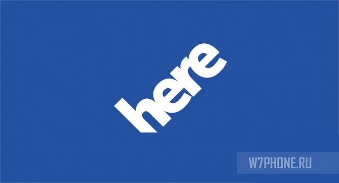 Here-logo