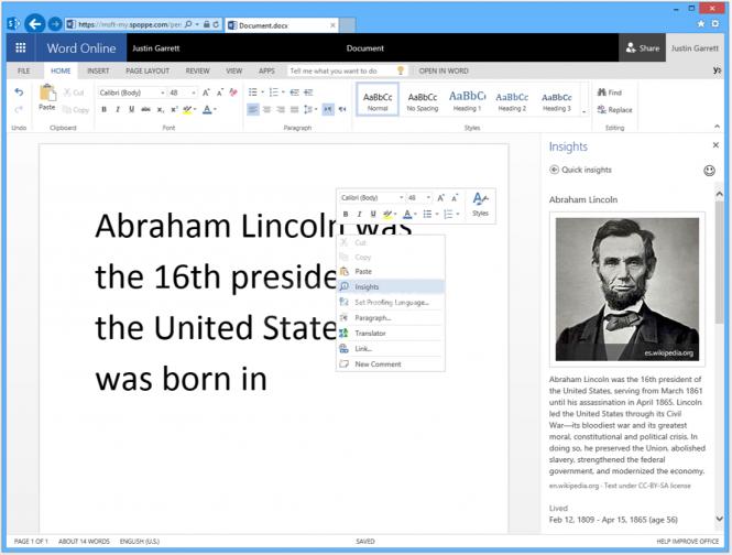 Microsoft встраивает Bing в продукты Office